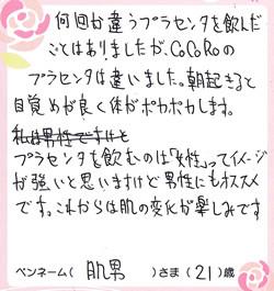 20120516_1.jpg