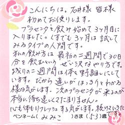 20120710-2.jpg