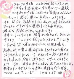 20121017_02.jpg