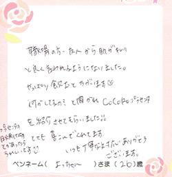 2013-0417-01.jpg