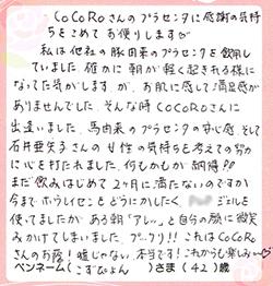 20120709.jpg