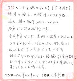 2014-0117-02.jpg