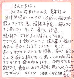 2014-0403-05.jpg