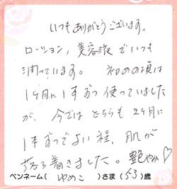 2014-0417-01.jpg