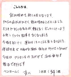 2014-0417-04.jpg
