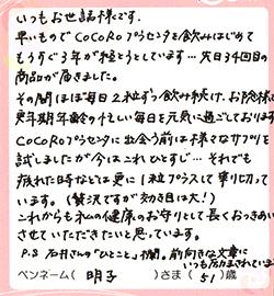 2014-0514.jpg