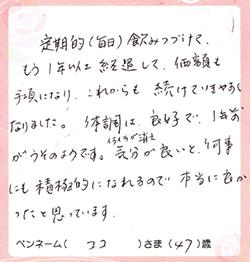 2014-0529-03.jpg