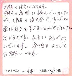 2014-0625-01.jpg