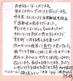 2014-0625-03.jpg