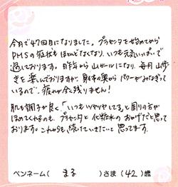 2014-0806-03.jpg
