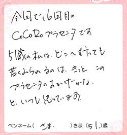 2014-0917-01.jpg