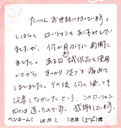 2014-0924-01.jpg