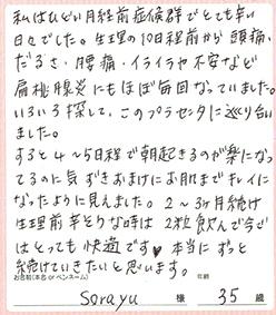 2015-0318-01.jpg