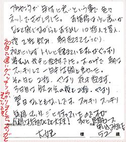 20151104_1.jpg