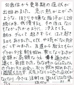 20160113_1.jpg