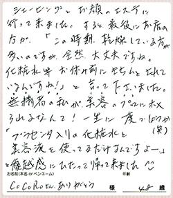 20160120_2.jpg