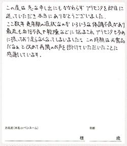 20160120_4.jpg