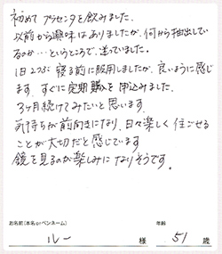 20160309_1.jpg