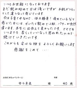 20160309_2.jpg