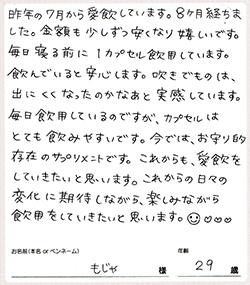 20160330_1.jpg