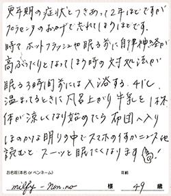 20160330_6.jpg