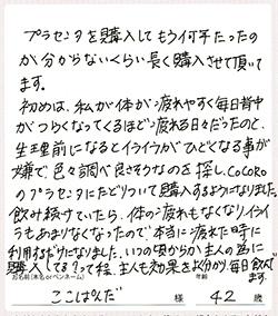 20160330_7.jpg