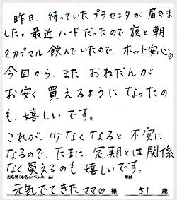 20160330_12.jpg