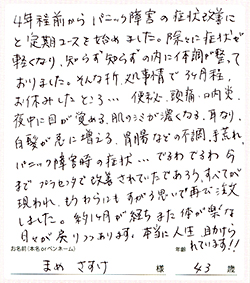 20160422_2.jpg