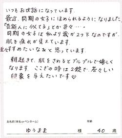 20160613_01.jpg