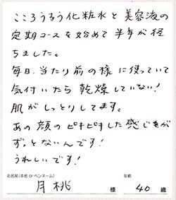 20160613_04.jpg