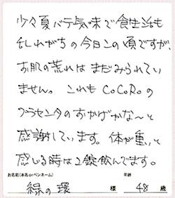 20160804_01.jpg