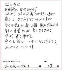 20160812_1.jpg