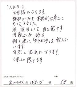 20160812_2.jpg