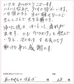 20160812_3.jpg