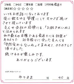 20160916_02.jpg