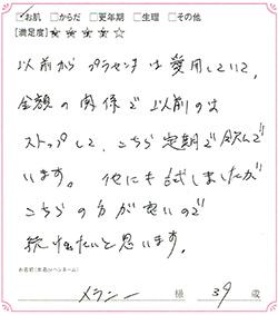 20160920_02.jpg