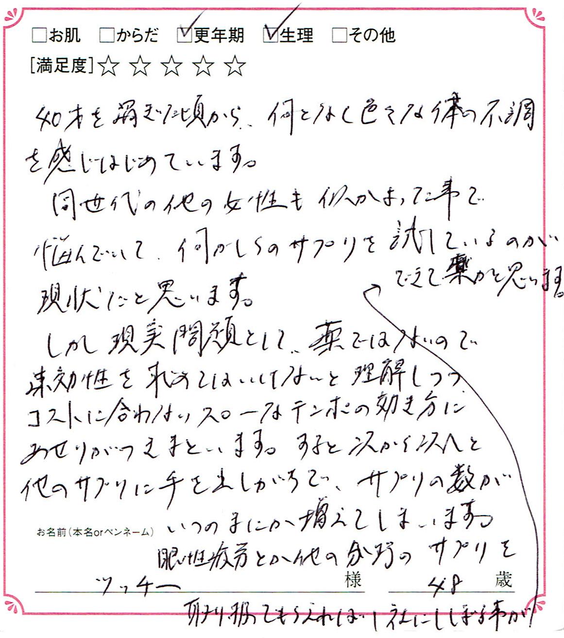 20160923_04.jpg