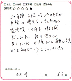 20161003_02.jpg