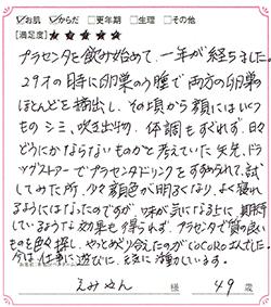 20161007_04.jpg