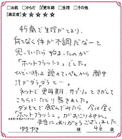 20161031_03.jpg