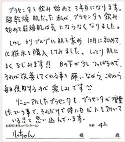 20161031_04.jpg