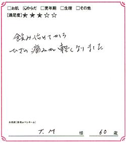 20161114_02.jpg