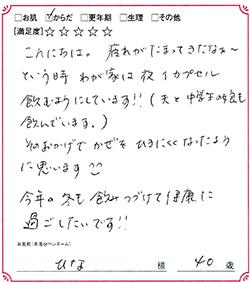 20161121_01.jpg