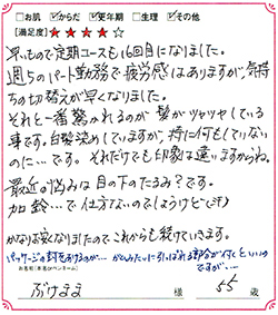 20161205_02.jpg
