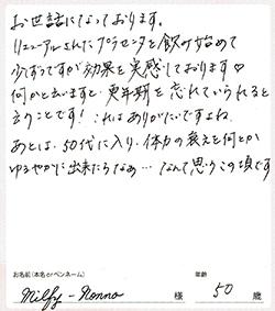 20161221_02.jpg