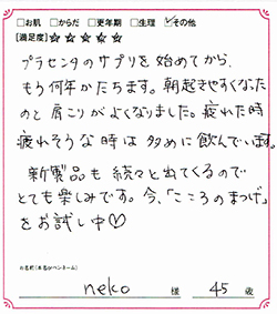 20170110_02.jpg