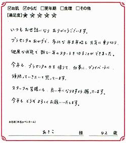 20170120_01.jpg