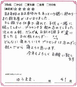 20170120_02.jpg