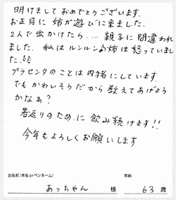 20170120_03.jpg
