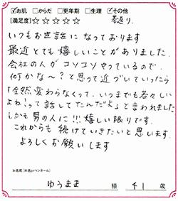 20170215_02.jpg